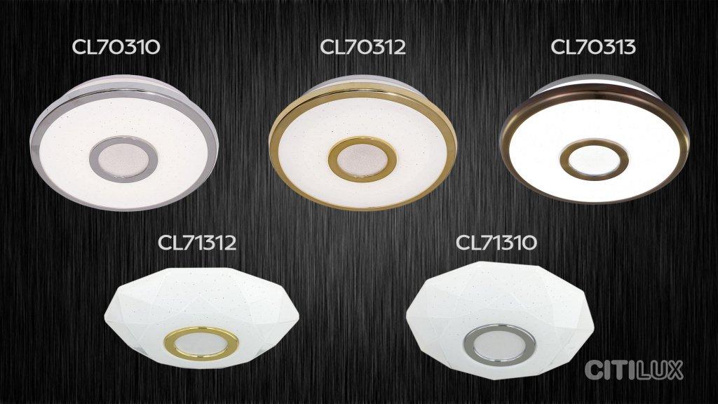 Citilux Старлайт - 70310(хром), 70312(золото) и 70313(бронза); Диамант - 71310(хром), 71312(золото).