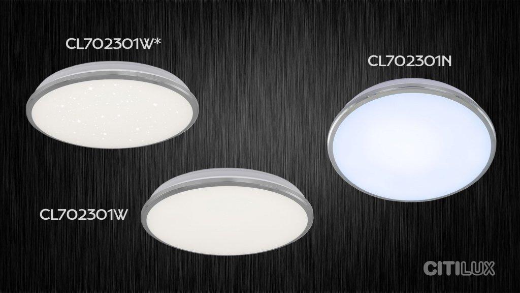 Светильники Citilux Луна - 702301W, 702301N, 702301W*